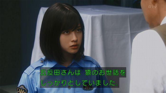 いきもの係 5話のキャプ624