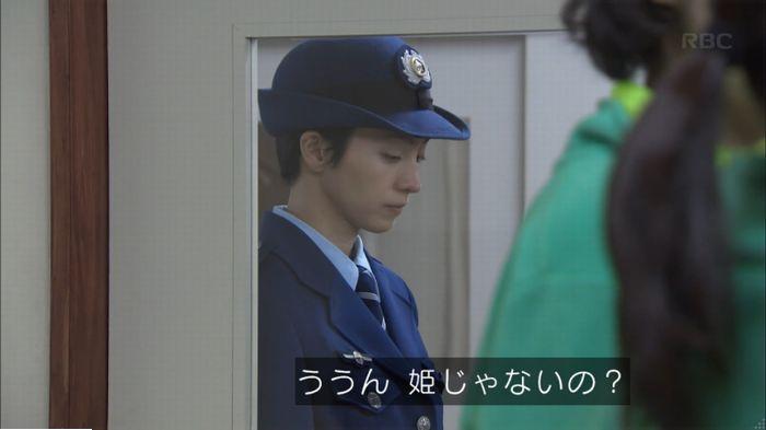 監獄のお姫さま 8話のキャプ114