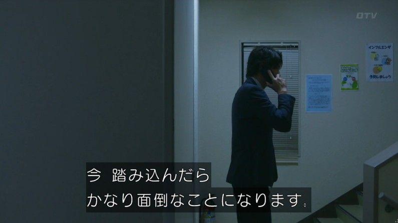 いきもの係 4話のキャプ656