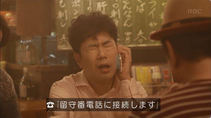 逃げ恥 8話のキャプ461