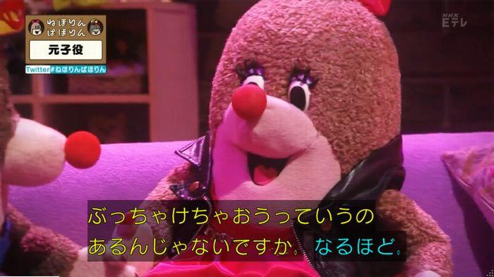 ねほりん元子役のキャプ17