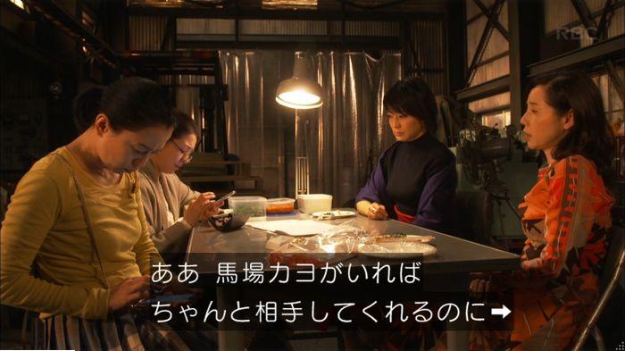 監獄のお姫さま 9話のキャプ361