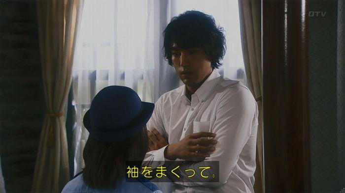 いきもの係 2話のキャプ255