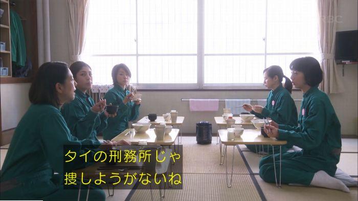 監獄のお姫さま 7話のキャプ541