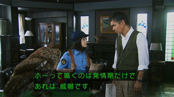 警視庁いきもの係 8話のキャプ185