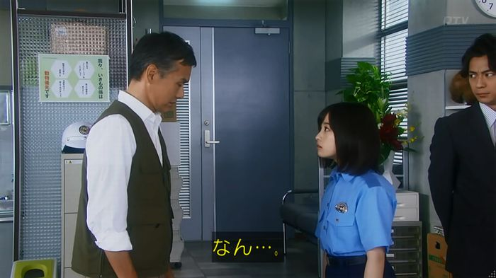 警視庁いきもの係 8話のキャプ61