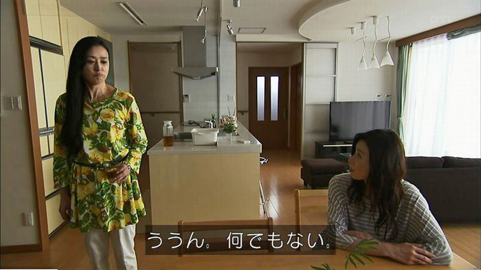 ウツボカズラの夢7話のキャプ136