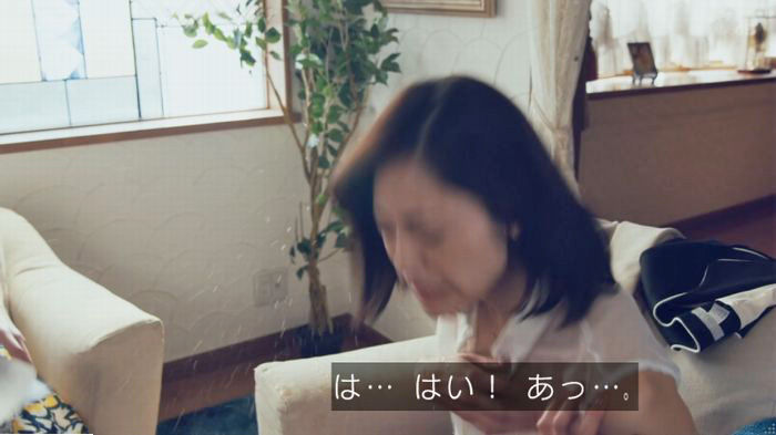 家政婦のミタゾノ 2話のキャプ157
