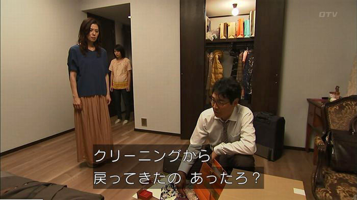 ウツボカズラの夢7話のキャプ69
