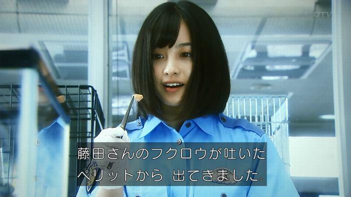 警視庁いきもの係 8話のキャプ692