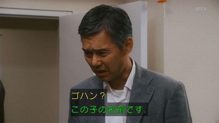 いきもの係 5話のキャプ78