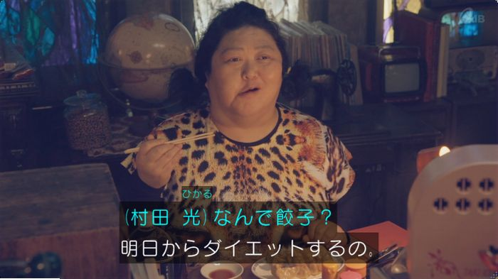 家政婦のミタゾノ 7話のキャプ57