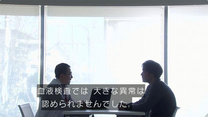 奪い愛 6話のキャプ139
