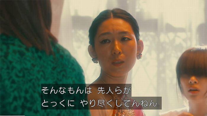 海月姫7話のキャプ397