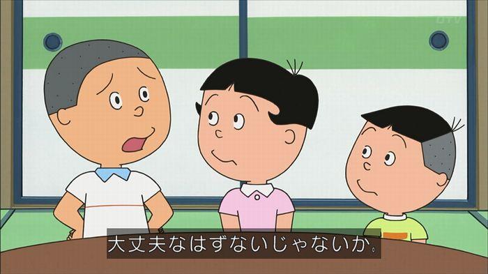 サザエさん堀川君のキャプ50