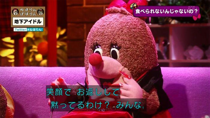 ねほりん 地下アイドル回のキャプ145