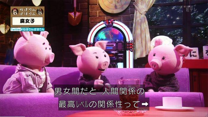 ねほりん腐女子回のキャプ140