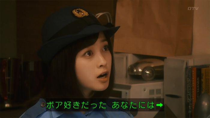 いきもの係 3話のキャプ683