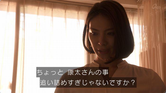 奪い愛 5話のキャプ85