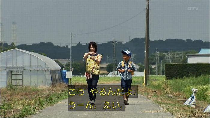 ウツボカズラの夢5話のキャプ461