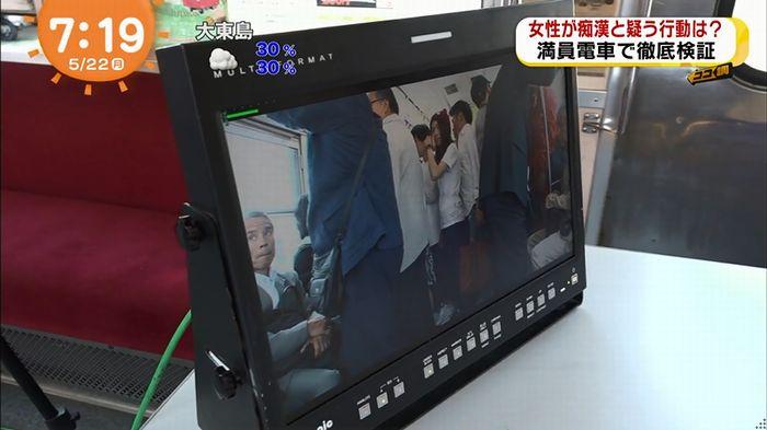 めざましTV 痴漢のキャプ41