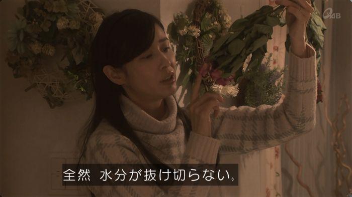奪い愛 3話のキャプ66