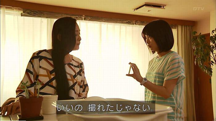 ウツボカズラの夢6話のキャプ326