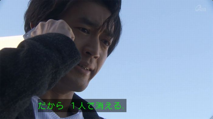奪い愛 6話のキャプ657