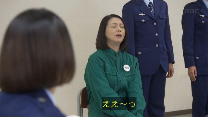 監獄のお姫さま 3話のキャプ154