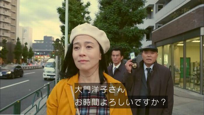 監獄のお姫さま 7話のキャプ419