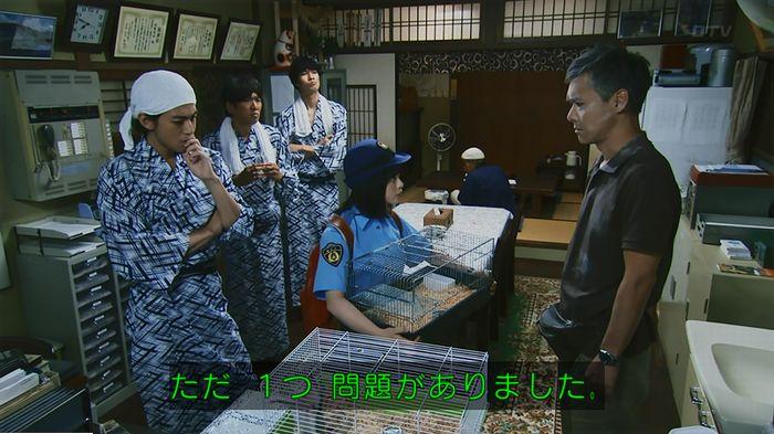 警視庁いきもの係 9話のキャプ403