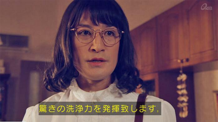 家政婦のミタゾノ 2話のキャプ789