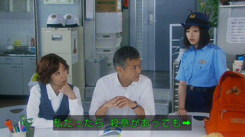 いきもの係 4話のキャプ527