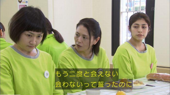 監獄のお姫さま 6話のキャプ378