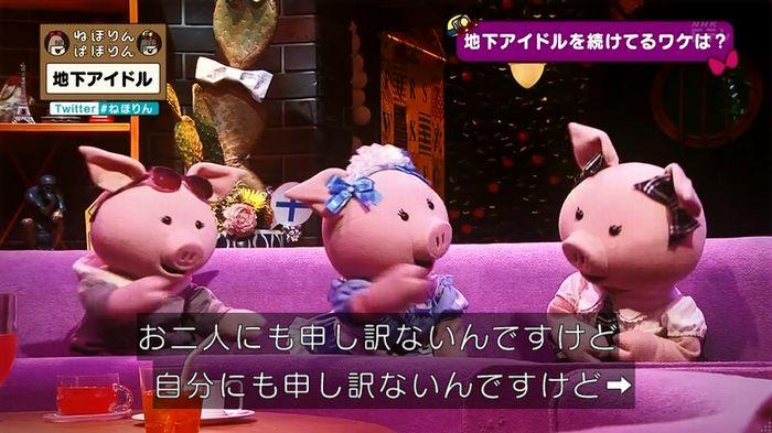 ねほりん 地下アイドル後編のキャプ453
