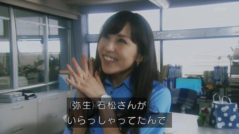 いきもの係 4話のキャプ817