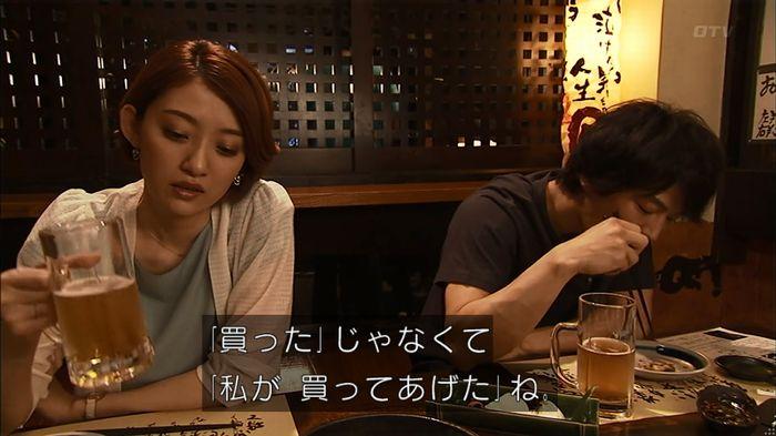 ウツボカズラの夢4話のキャプ413