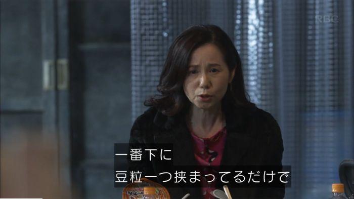 監獄のお姫さま 最終話のキャプ84