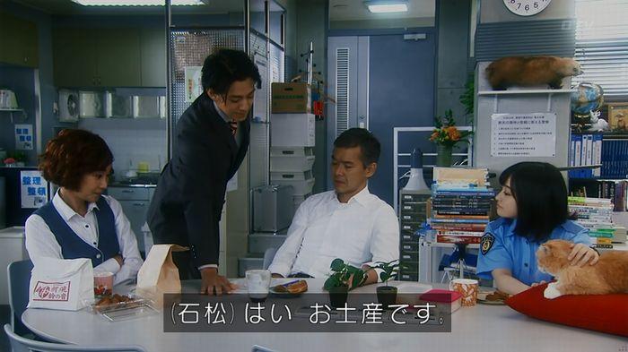 いきもの係 2話のキャプ848