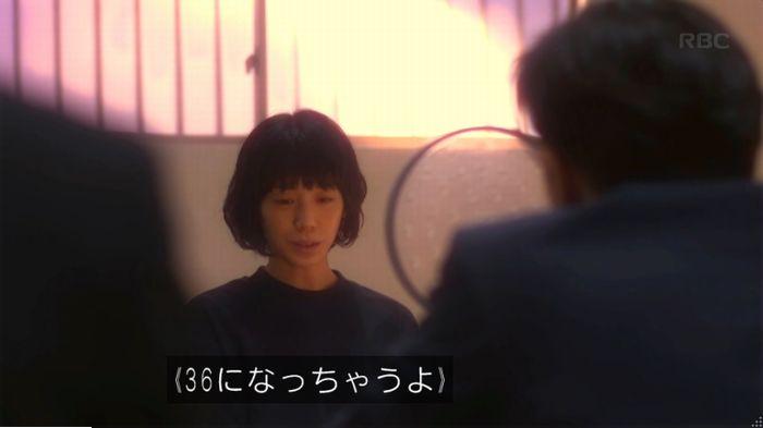 監獄のお姫さま 3話のキャプ635
