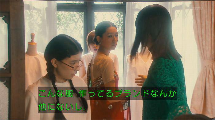 海月姫7話のキャプ394