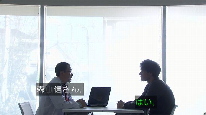 奪い愛 6話のキャプ135