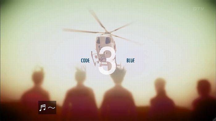 コード・ブルー6話のキャプ122