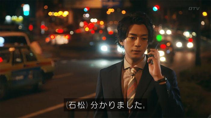 警視庁いきもの係 8話のキャプ866