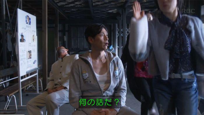 監獄のお姫さま 最終話のキャプ122