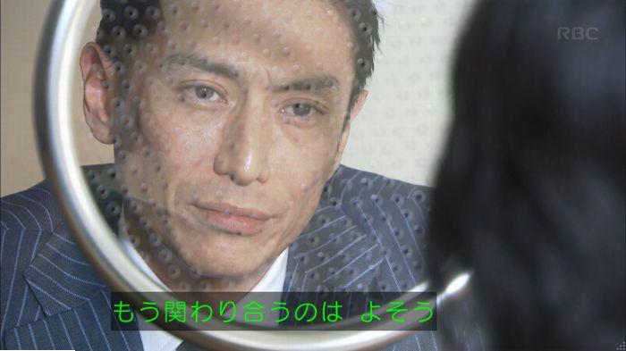 監獄のお姫さま 9話のキャプ177
