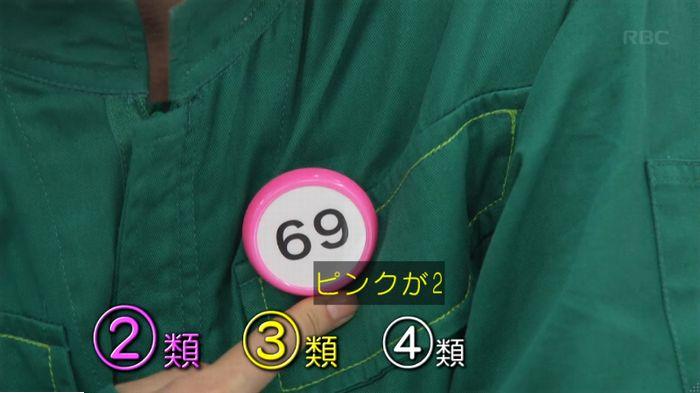 監獄のお姫さま 3話のキャプ126