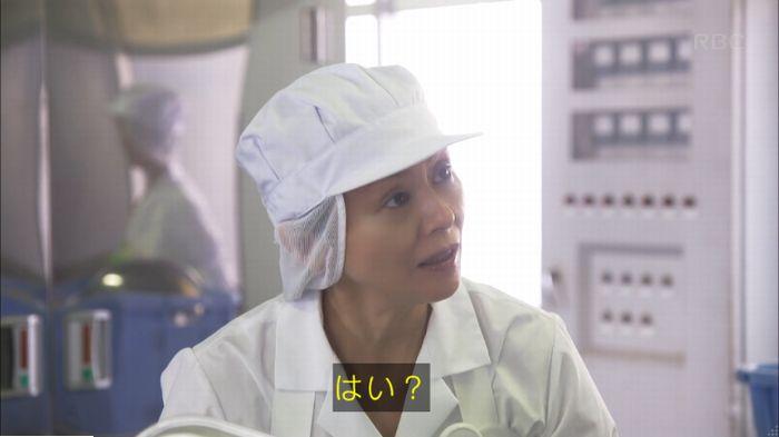 監獄のお姫さま 4話のキャプ258