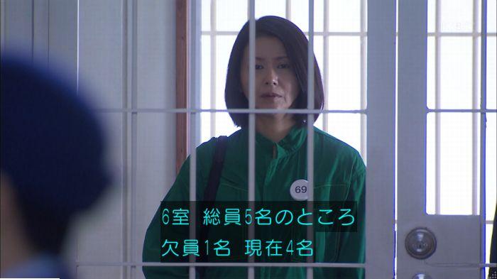 監獄のお姫さま 2話のキャプ136