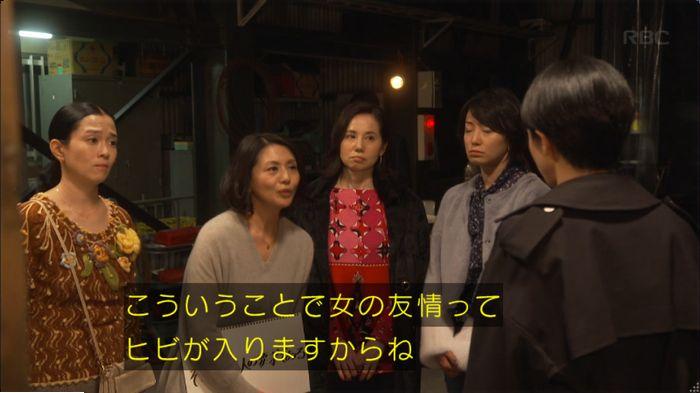 監獄のお姫さま 5話のキャプ56